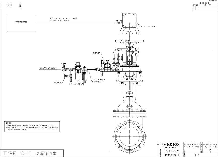 TYPE C-1 Model (1).jpg