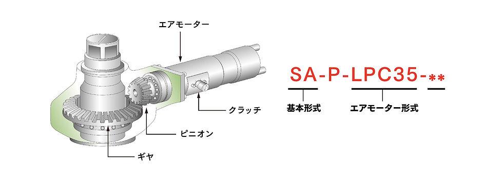 鋼鈑工業HP_01_小トルク小スペース用.jpg