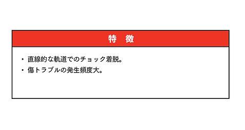 メガ台車_表.jpg