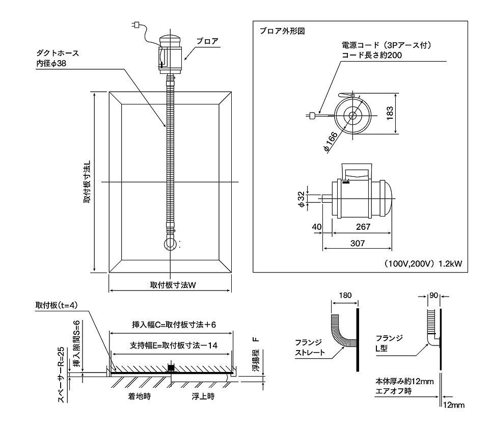 鋼鈑工業HP_02_エアポーター04.jpg
