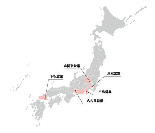 営業所マップ.jpg