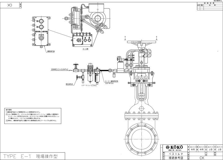 TYPE E-1 Model (1).jpg