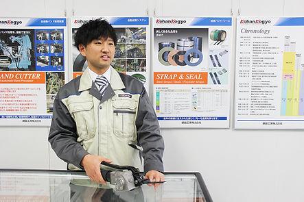 20210203-RI作業①_修正.jpg