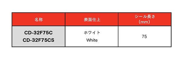 鋼鈑工業HP_02_船舶フープラッシング01.jpg