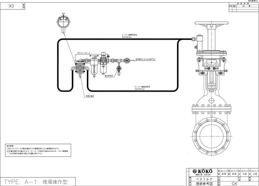 TYPE A-1 Model (1).jpg