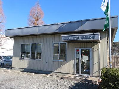 拠点一覧 帯鋼機器営業部門 下松と帯鋼工場の写真.JPG