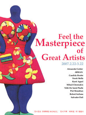 Feel the Masterpiece of Great Artists_0
