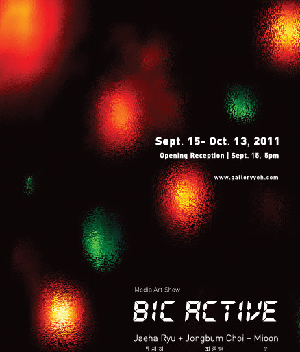 BIC Active_01.jpg
