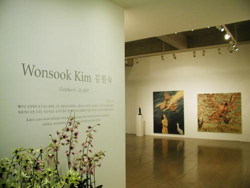 Wonsook Kim_02.JPG