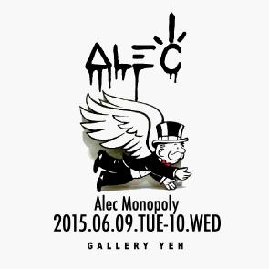 Alec Monopoly_01.png