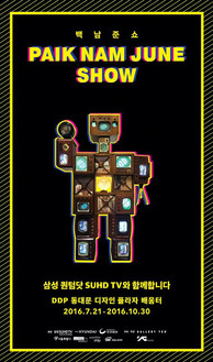 Paik Nam June Show_02.jpg