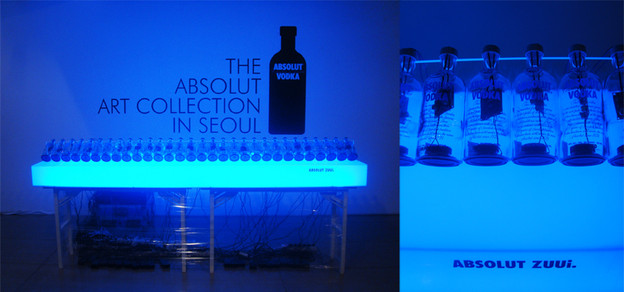 THE ABSOLUT ART COLLECTION IN SEOUL_04.j