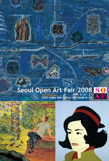 Seoul Open Art Fair 2008 _01.jpg