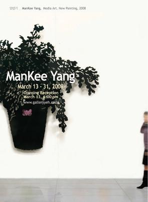 Mankee Yang_01.jpg