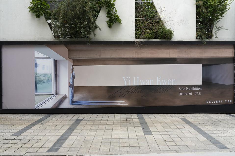 YiHwanKwon Solo Exhibition (12).jpg