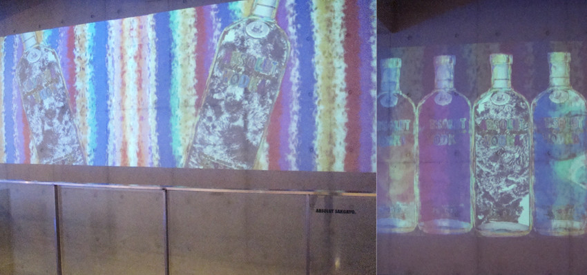 THE ABSOLUT ART COLLECTION IN SEOUL_03.j