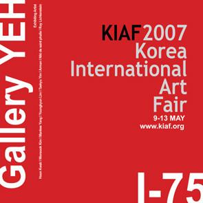 KIAF2007_01.jpg