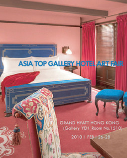 Asia Top Gallery Hotel Art Fair_02.jpg