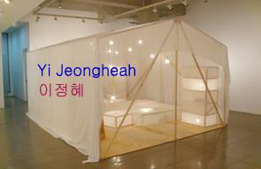 Yi Jeongheah_01.jpg