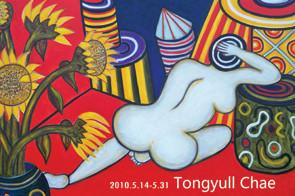 Tongyull Chae_01.jpg