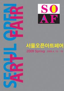SOAFcover2009.jpg
