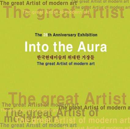 The great Artist of modern art.jpg