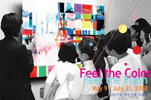 [Feel the Color! Feel the Flash!_01.jpg