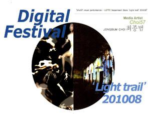 Digital Festival_01.jpg