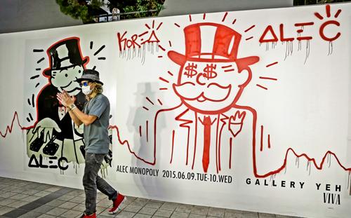 Alec Monopoly_05.png