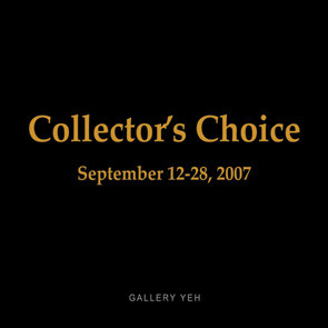 Collector's Choice_01.jpg