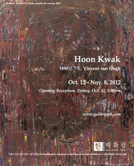 Hoon Kwak.jpg