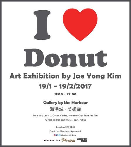 김재용 'I Love Donut'_02.jpg