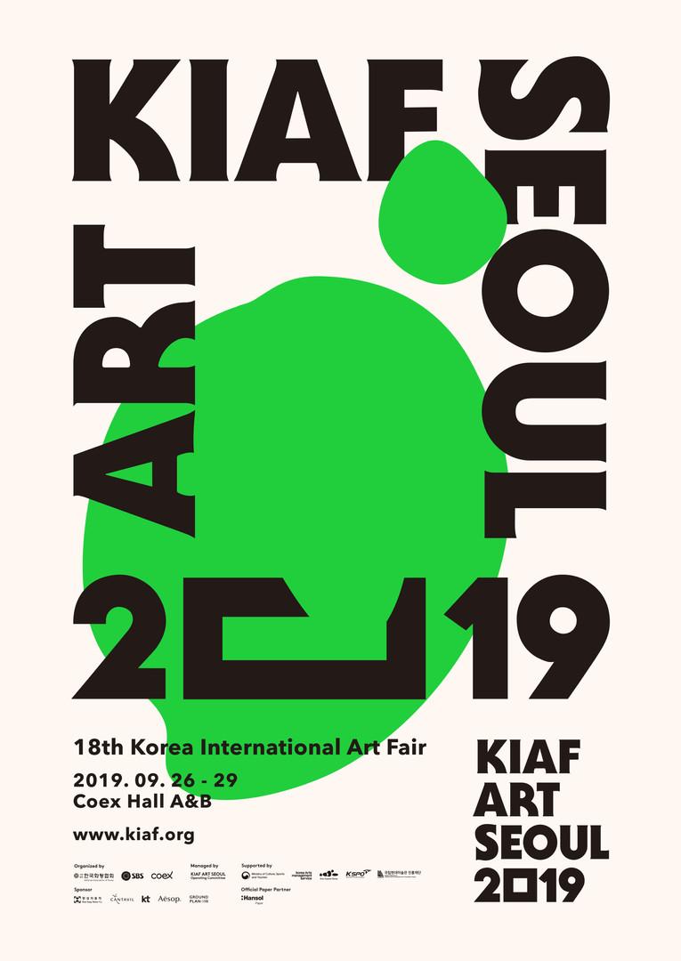 KIAF ART SEOUL 2019 Poster A.jpg