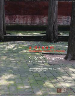 Lee Kang-so_01.jpg