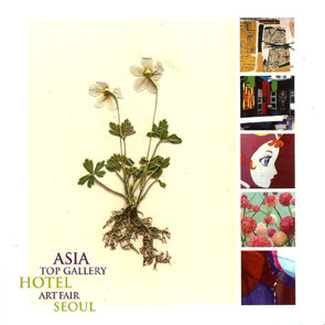 ASIA TOP GALLERY HOTEL ART FAIR_01.jpg
