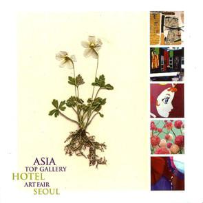 ASIA TOP GALLERY HOTEL ART FAIR_01.jpg