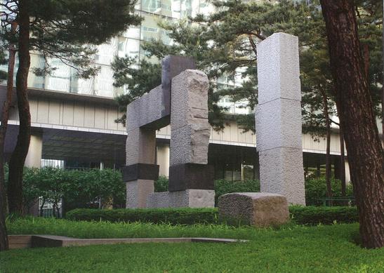 積 意 1995 Accumulation 1995 화강석 granite 선