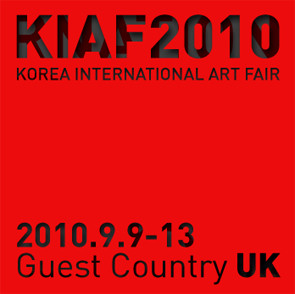 Korea International Art Fair 2010_01.jpg