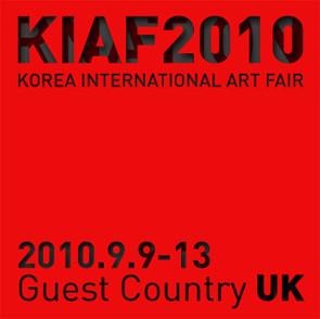 Korea International Art Fair 2010_01.jpg