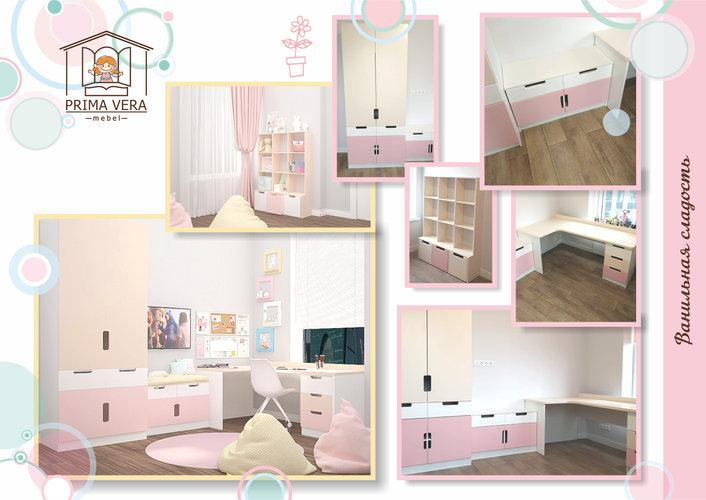 Мебель для девочки Ванильная сладость.jp