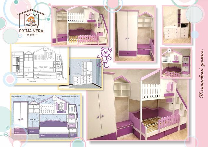 Проект детской для девочки  Плюшевый дом