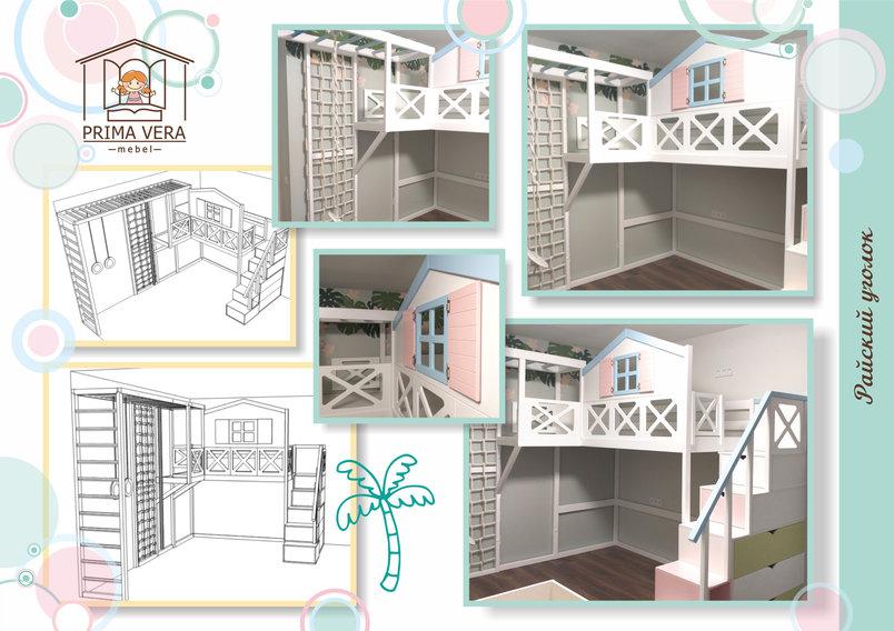 Игровая детская мебель Райский уголок.jp