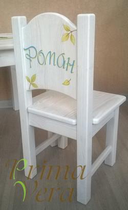 стульчик для мальчика