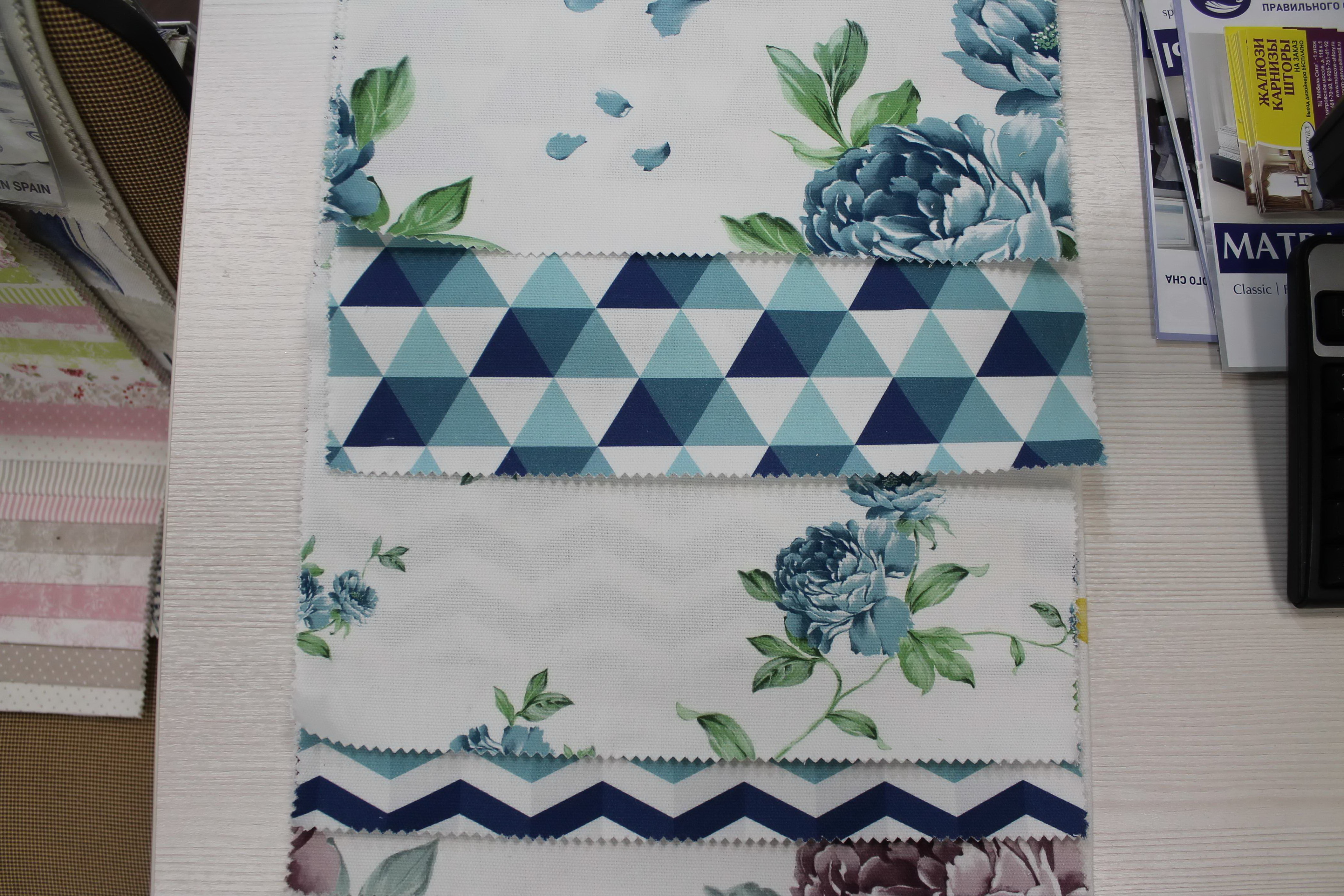 Раскладка тканей Casablanka (Испания)