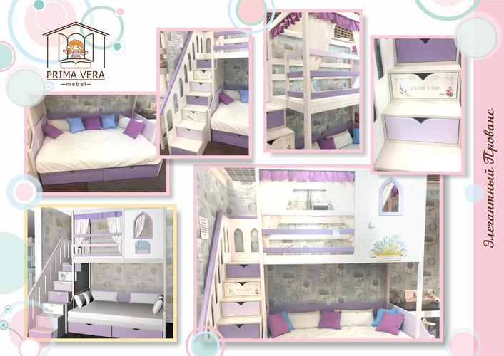 Кровать 2х ярусная для девочки Элегантны