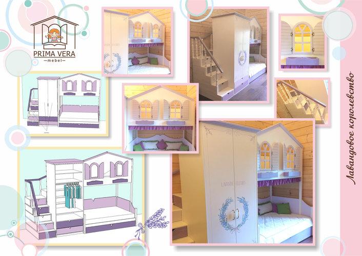 Кровать-домик для девочки Лавандовое кор