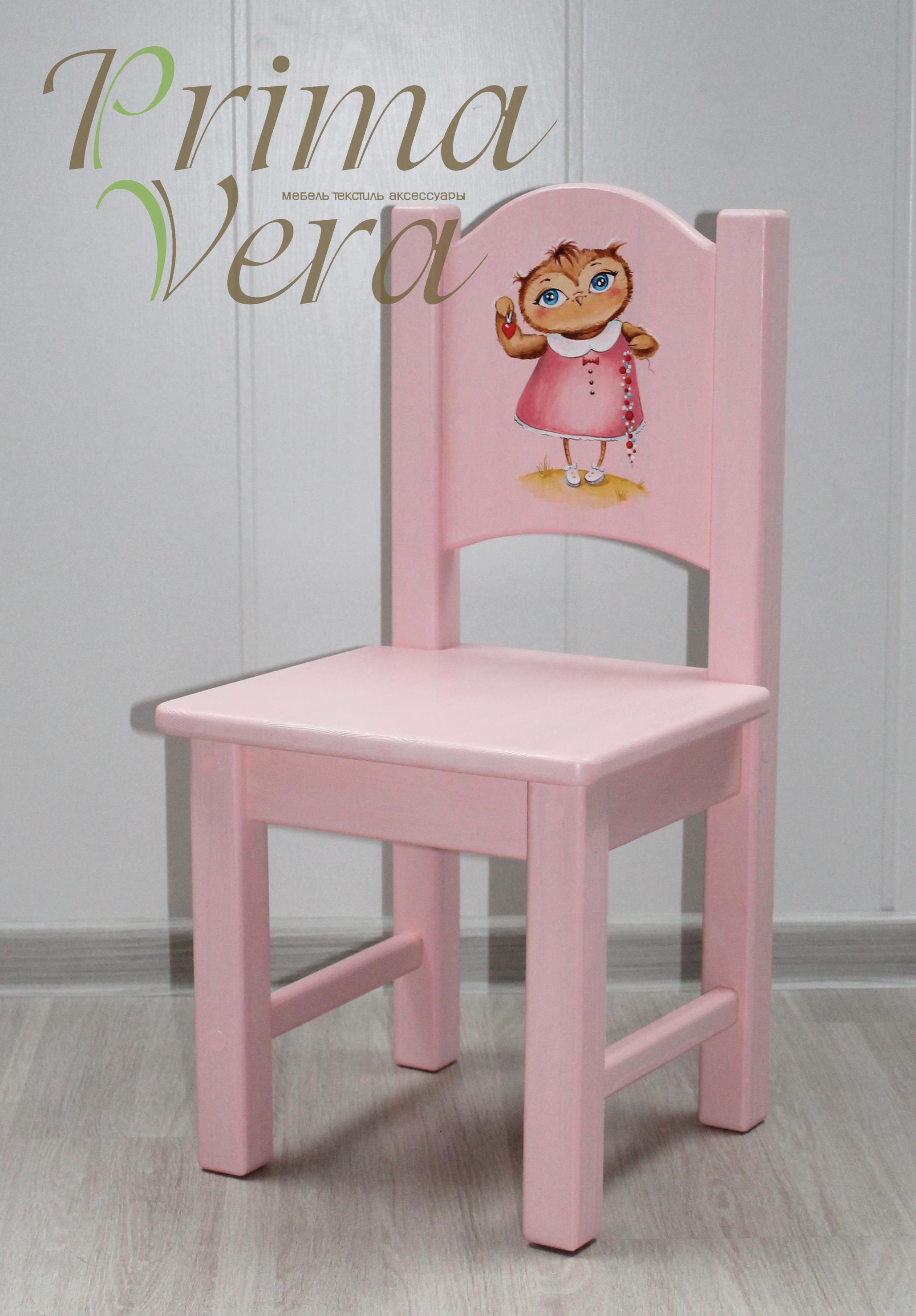 стульчик для девочки