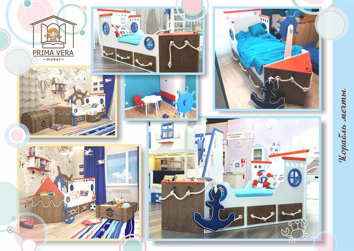 Детская кровать Корабль мечты.jpg