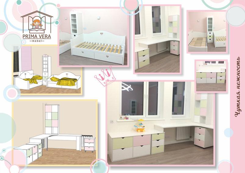 Комната двоих девочек Чуткая нежность.jp