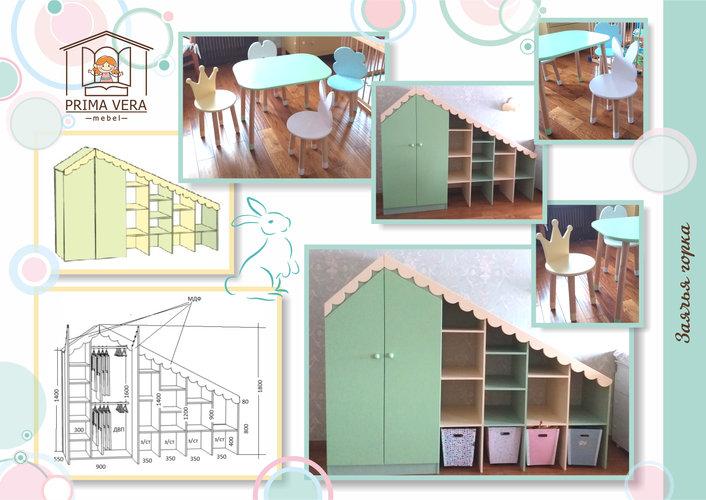 Мебель для малышки Заячья горка.jpg